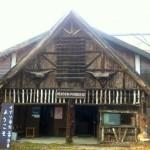 川村カ子ト アイヌ記念館
